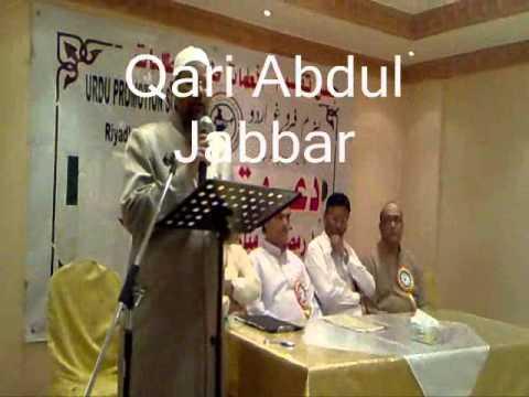 ABFU Riyadh