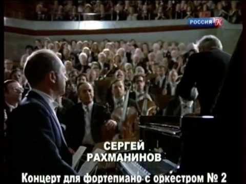 Рахманинов - 2-й концерт - Алексис Вайссенберг и Караян