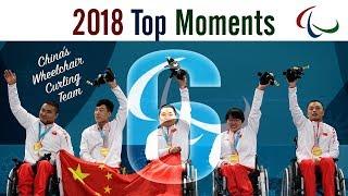 No 6   2018 Top Moments