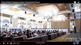 中国武汉新加坡城市建设高峰论坛 Wuhan,China - Singapore Urban Construction Forum