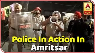 Amritsar train accident: Protesters Removed From Track | ABP News