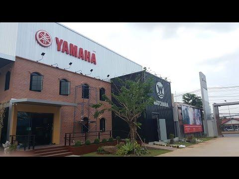 Yamaha Marine Service Center สาขาภูเก็ต