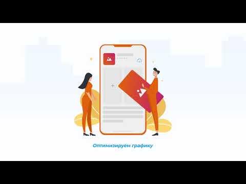 ASO Оптимизация Мобильного Приложения. Начните привлекать новых пользователей прямо сейчас!