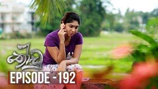 Thoodu | Episode 192 - (2019-11-12) | ITN Thumbnail