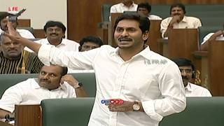 War Of The Words Between Ys Jagan And Chandrababu Naidu || AP Assembly Budget Sessions || LATV