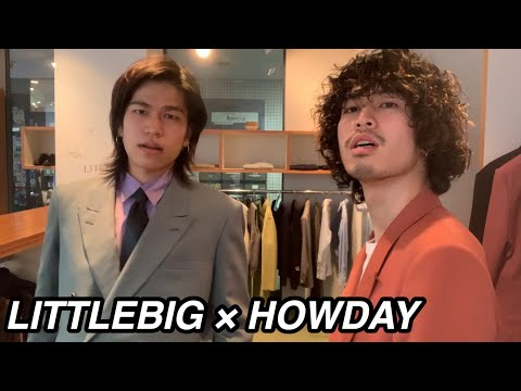 LITTLEBIG×HOWDAY別注セットアップ!限定40セットです