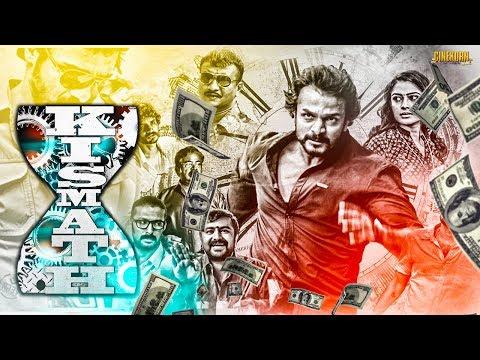 Kismath Hindi Dubbed Full Kannada Movie | Vijay Raghavendra, Sangeetha Bhatt | 2020