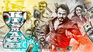 Kismath Hindi Dubbed Full Kannada Movie   Vijay Raghavendra, Sangeetha Bhatt   2020