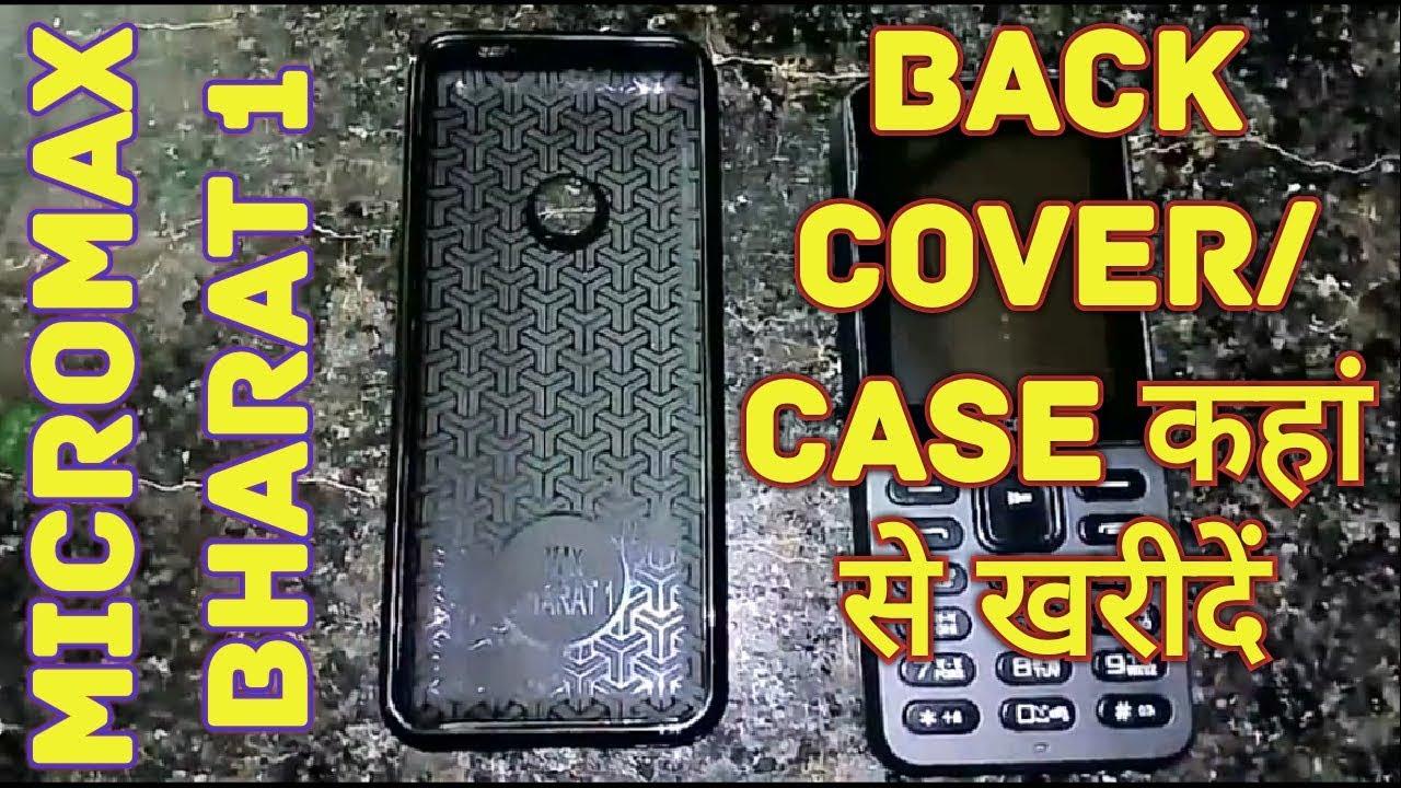 premium selection 4797a c6faa Micromax Bharat 1 का Back Cover, Case कहांं से खरीदें   micromax bharat 1  back cover / case