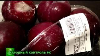 """Слива """"свежая"""" - комментарии работников магазина"""