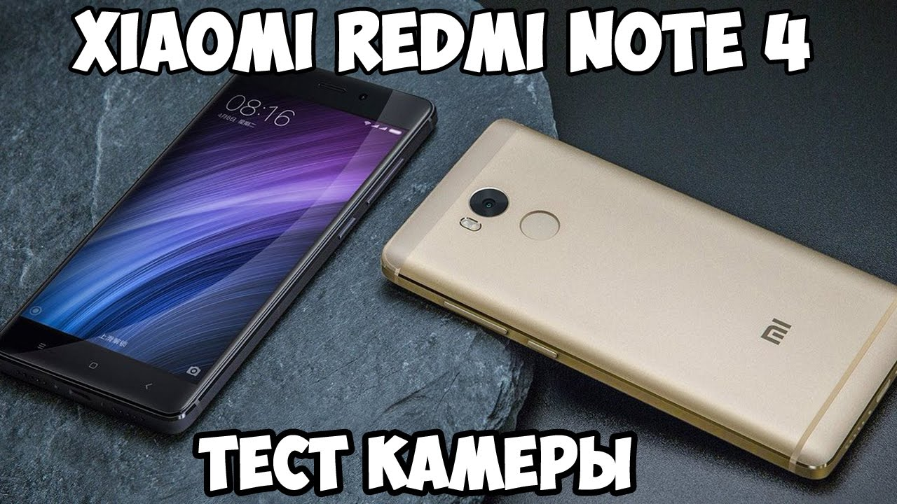Redmi note 4 vs iphone 7 plus