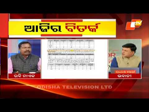 News@9 Discussion 13 December 2017
