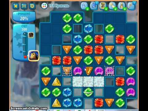 Как пройти 127 уровень игры Загадки Атлантиды ?