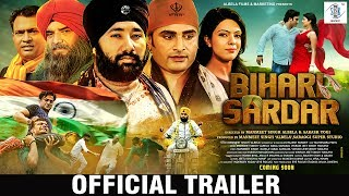 Bihari Sardar | Movie Official Trailer