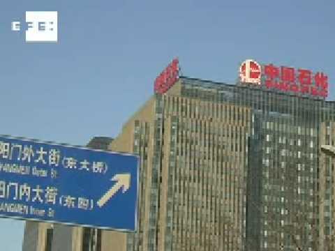 La petrolera china Sinopec no confirma negociaciones para la compra del 20% de Repsol YPF .