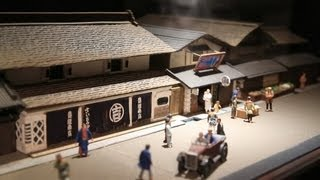Wealthy merchant New Year's in old Japan