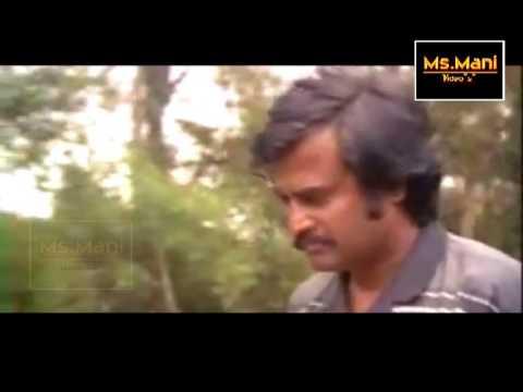 Aandavana Paakanum Tamil Song Lyrics in English