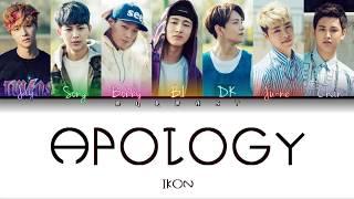iKON - Apology Lyrics Color Coded Lyrics HanRomEng