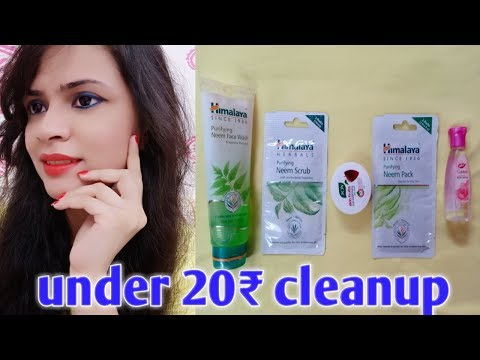 Cleanup at home under 20rs   teenagers skin care   how to do cleanup at home
