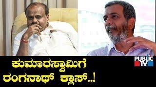HR Ranganath Takes CM Kumaraswamy To Task | Big Bulletin