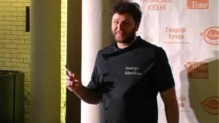 Мастер-класс Георгия ХУЧУА - хачапури