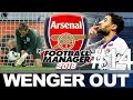 ARSENAL | #14 | TRANSFER TRAVESTY | WENGER OUT | FOOTBALL MANAGER 2018