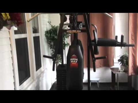 My York Mega Max Exercising Machine Youtube