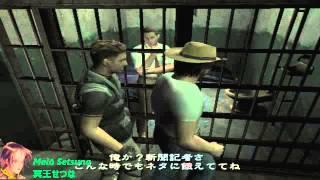 Meiō Setsuna - Biohazard Outbreak Online (obsrv.org) - Event#1: GreenKnight's TEST Halloween DT