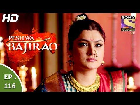Peshwa Bajirao - पेशवा बाजीराव - Episode 116 - 3rd July, 2017