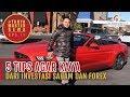 Investasi Saham vs Forex  Bisnis Seumur Hidup