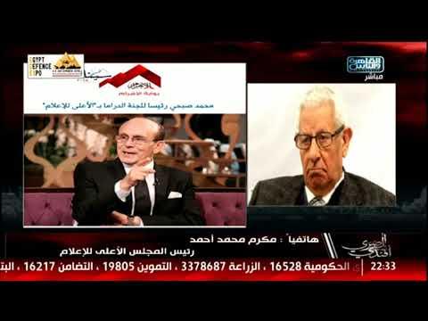 الأعلى للاعلام يقرر منع بث قناة LTC .. ويؤكد: ارتكبت جرائم إعلامية