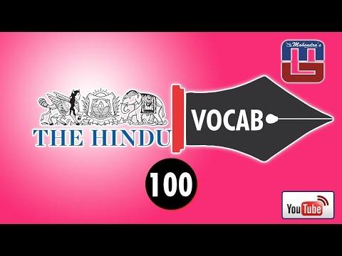THE HINDU VOCAB : BILINGUAL VERSION - 100