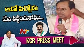 CM KCR Funny Comments on AP CM Chandrababu