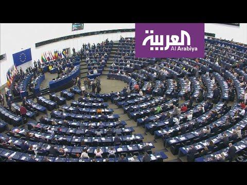 رغم الصعوبات أوروبا تتمسك بالاتفاق النووي  - نشر قبل 6 ساعة