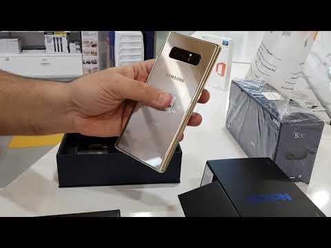 Samsung Galaxy Note 8 Dubai Sharaf DG