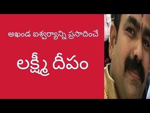 మొదటి రోజు దీపం ఇలా .. Chirravuri Foundation Jayam Teugu Devotional Remedies puja solution ism hindu