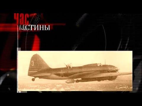 видео: Час истины - Блокада и оборона Ленинграда - Цена Победы