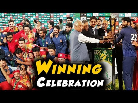 Islamabad United Funny Winning Celebration After Winning PSL 2018 | HBL PSL 2018