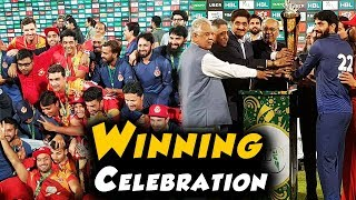 islamabad united funny winning celebration after winning psl 2018 hbl psl 2018