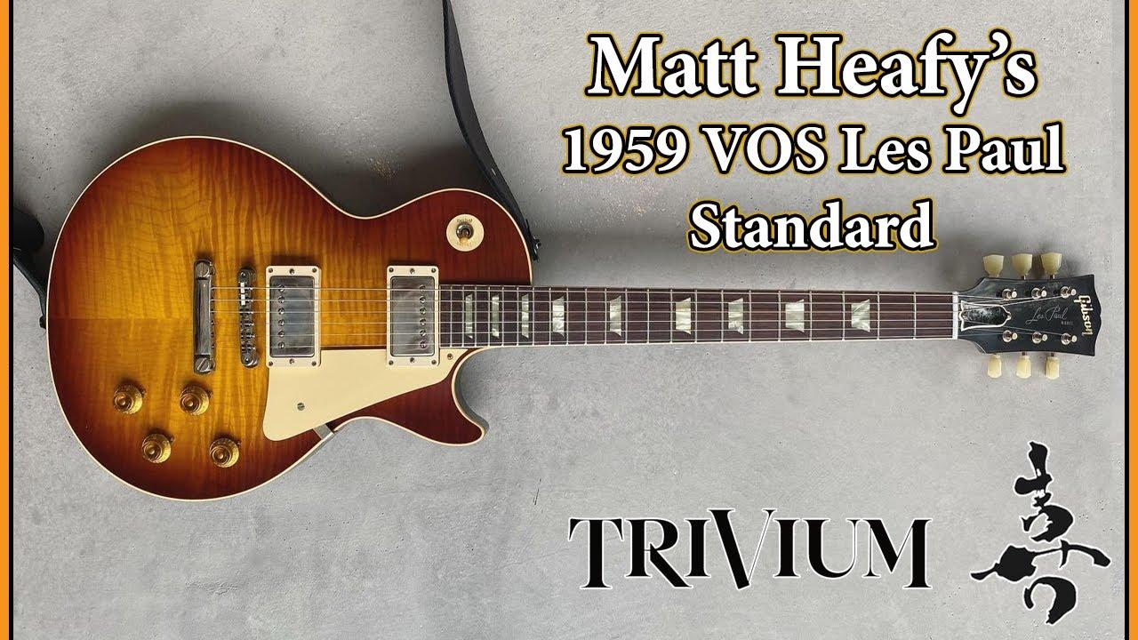 Matt Heafy   Gibson Les Paul VOS 1959 Unboxing + First Impressions / Trivium