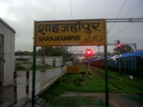 Indian Railways ----------SHAHJAHANPUR Railway Station Part 1
