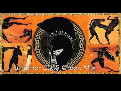 DJ ΧΑΜΟΣ - DJ HAMOS - DJ XAMOS AU Summer 2015 Greek Mix