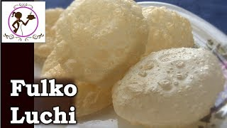 How to make Perfect Bengali Luchi Soft and Fluffy Luchi Recipe