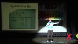 Education and canning   Ayman Salah   TEDxBeniSuef