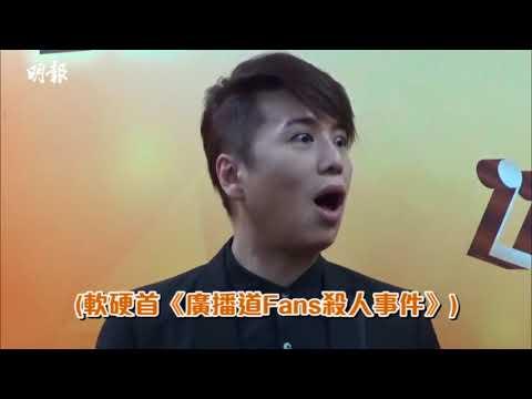 【陸家俊呢?】49歲蔡興麟再現熒幕 預告出碟開音樂會 - YouTube