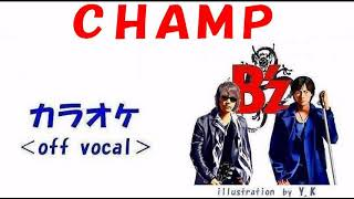 【カラオケ《off vocal》】B'z「CHAMP」