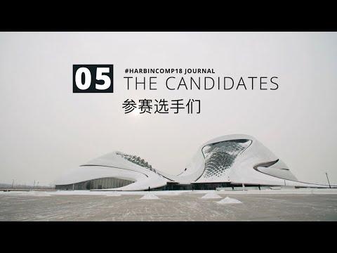 #HarbinComp18 - Journal 05: The Candidates