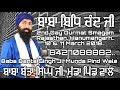 2nd Day Gurmat Samagam   Rajasthan Hanumangarh   11/03/2018   Baba Banta Singh Ji   Munda Pind Wale