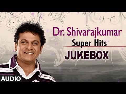 Dr Shivarajkumar super hits Jukebox   T-Series Kannada