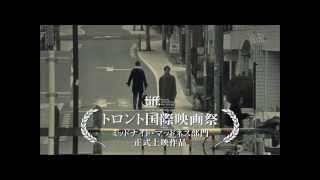 松本人志監督最新作。 豪華キャストで贈る未体験ファンタジーエンタテイ...